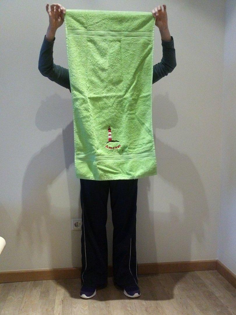 handtuch 100 x 50